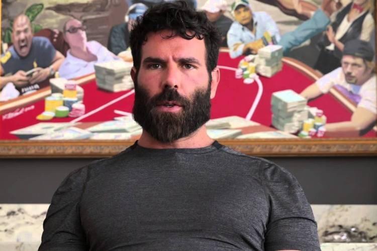 Дэн Билзериан начинал с грязных денег – мнение интернет-ресурса Vice