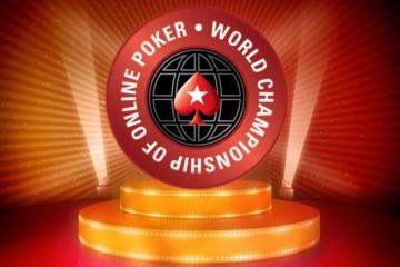 Интервью с победителем WCOOP 2015 Main Event «Coenaldinho7»