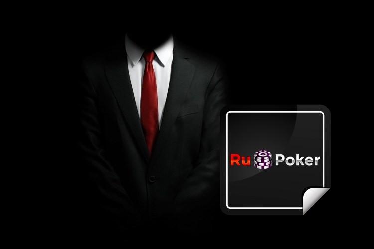 Новости покера: В Украине запретили в онлайн покер-руме RuPoker