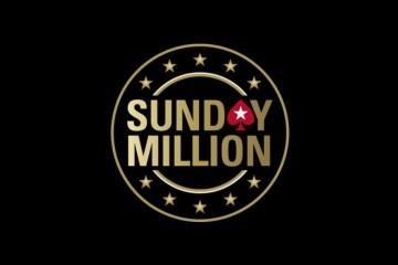 Новости покера: PokerStars отметит юбилей Sunday Million